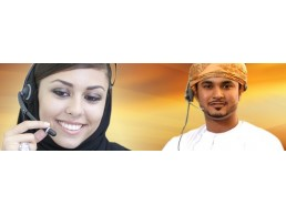 Work at Home Contact Center Agent (English & Arabic)